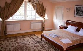 7-комнатный дом посуточно, 550 м², мкр Ремизовка, Байшешек 23 за 70 000 〒 в Алматы, Бостандыкский р-н