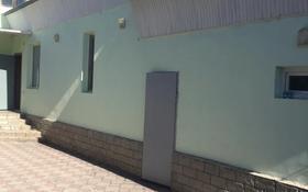 4-комнатный дом, 120 м², 4 сот., Тупик Сухамбаева 11 за 21 млн 〒 в Таразе