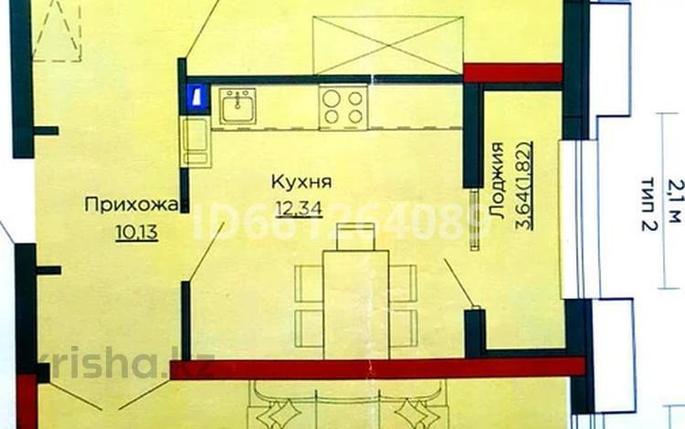 2-комнатная квартира, 70 м², 7/9 этаж, Розыбакиева 320 — Ескараева за 39.4 млн 〒 в Алматы, Бостандыкский р-н