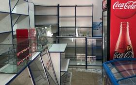 Магазин площадью 60 м², 9 микрорайон «Мынбулак» 46 за 15.5 млн 〒 в Таразе