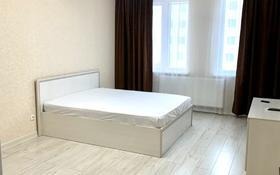 2-комнатная квартира, 70.2 м², 2/12 этаж, Улы Дала 11 за 36 млн 〒 в Нур-Султане (Астана), Есильский р-н