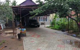 5-комнатный дом, 105.6 м², 5 сот., Покатилова 165 за 32 млн 〒 в Уральске