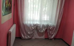 Офис площадью 50 м², Козбагарова 7 за 100 000 〒 в Семее