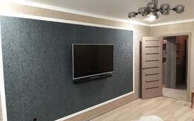 2-комнатная квартира, 57 м², 4/5 этаж, 9 микрорайон за 13 млн 〒 в Темиртау