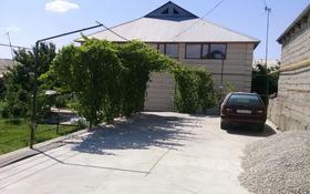 10-комнатный дом, 240 м², 6 сот., М/Р Казыкурт за 30 млн 〒 в Шымкенте