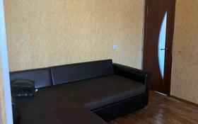 2-комнатная квартира, 45 м², 2/4 этаж помесячно, Фрунзе 11 — Парковая за 50 000 〒 в Рудном