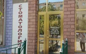 стоматологическая клиника. за 32 млн 〒 в Атырау