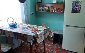 2-комнатный дом, 43 м², 8 сот., Ногабая 47 за 4.8 млн 〒 в Усть-Каменогорске