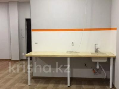 Офис площадью 53 м², Кошкарбаева 32 за 2 500 〒 в Нур-Султане (Астана), Алматы р-н — фото 8