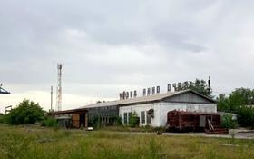 Промбаза 2.6409 га, Поселок Амангельды за ~ 96.5 млн 〒 в Костанае