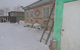 3-комнатный дом, 75 м², 10 сот., Аккульский переулок 2 за 12 млн 〒 в Нур-Султане (Астана), Сарыарка р-н