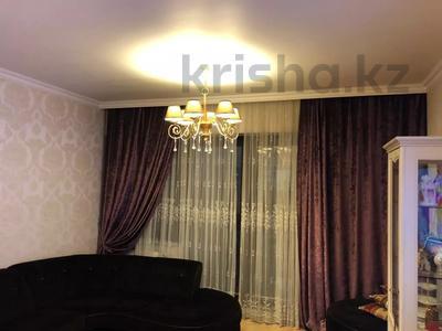 3-комнатная квартира, 120 м², 5/9 этаж, Кабанбай батыра — Калдаякова за 85 млн 〒 в Алматы, Медеуский р-н — фото 3