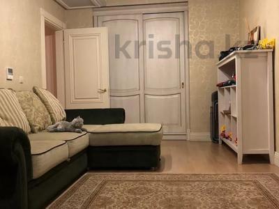 3-комнатная квартира, 120 м², 5/9 этаж, Кабанбай батыра — Калдаякова за 85 млн 〒 в Алматы, Медеуский р-н — фото 8