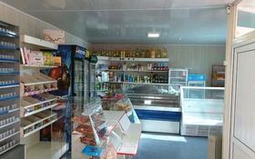 Магазин площадью 86 м², улица Фрунзе 7/1 за 26 млн 〒 в Капчагае