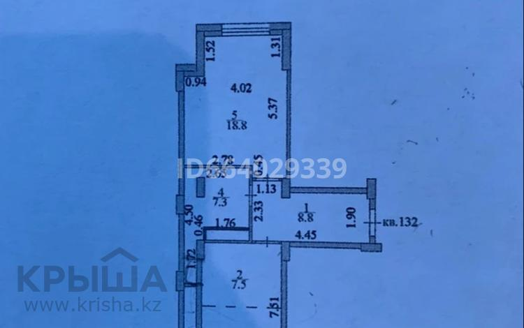 2-комнатная квартира, 58 м², 4/10 этаж, Бокейхан 25 — Онгарсыновой за 20.5 млн 〒 в Нур-Султане (Астана), Есиль р-н