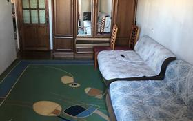 2-комнатная квартира, 60 м², 1/5 этаж помесячно, 8-й микрорайон, 8-й микрорайон 12 за 80 000 〒 в Шымкенте, Абайский р-н