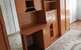 3-комнатная квартира, 60 м², 3/4 этаж помесячно, Шевченко 117 — Кабанбай батыра за 90 000 〒 в Талдыкоргане