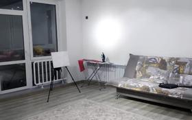 2-комнатная квартира, 80 м², 8/12 этаж, Навои за 30 млн 〒 в Алматы, Бостандыкский р-н