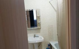 2-комнатная квартира, 65 м², 3/6 этаж помесячно, Юбилейный 34 за 130 000 〒 в Костанае