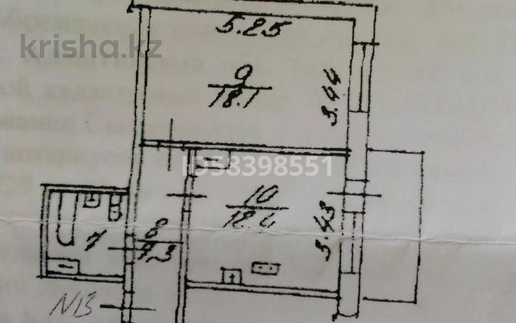 1-комнатная квартира, 41.6 м², 4/5 этаж, мкр Аксай-3, Толе би 10 — Момышулы за 16.5 млн 〒 в Алматы, Ауэзовский р-н