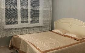 4-комнатная квартира, 125 м², 3/5 этаж помесячно, Муратбаева 1 за 250 000 〒 в