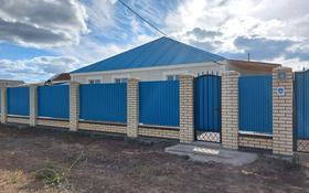 4-комнатный дом, 156 м², 8.3 сот., Бокейхана 25 за 40 млн 〒 в Уральске