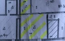 Офис площадью 69 м², Иле 30 — Кудайбердиулы за 20 млн 〒 в Нур-Султане (Астана), Алматы р-н