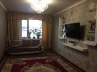 3-комнатный дом, 120 м², 9 сот.