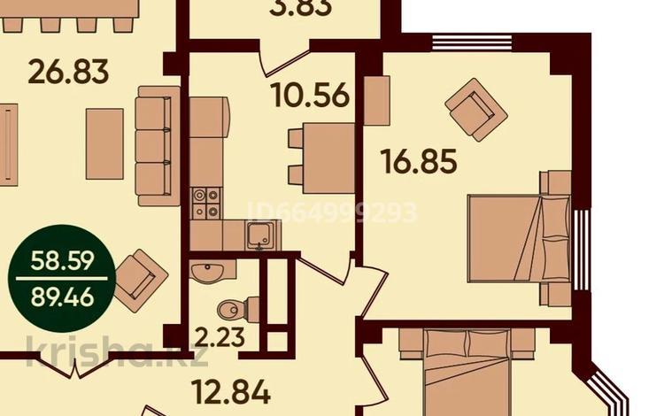 3-комнатная квартира, 89.46 м², 4/14 этаж, Туран 5 за 55 млн 〒 в Нур-Султане (Астане), Есильский р-н