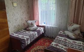 3-комнатный дом, 52 м², 3.64 сот., Шевченко — Шокана Уалиханова за 10 млн 〒 в Талдыкоргане