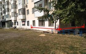 3-комнатная квартира, 42 м², 1/5 этаж, Байтурсынова 45 за 9.6 млн 〒 в Костанае