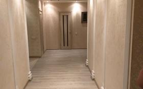 5-комнатная квартира, 180 м², 7/14 этаж помесячно, Валиханова 63 за 350 000 〒 в Нур-Султане (Астана), р-н Байконур