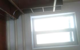 2-комнатный дом помесячно, 40 м², 5-й переулок Алипшеева 10 — Кирова за 25 000 〒 в Таразе