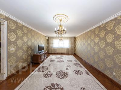 3-комнатная квартира, 90 м², 14/16 этаж, Мкр «Самал» 1–10 за ~ 46 млн 〒 в Нур-Султане (Астана), р-н Байконур