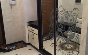 4-комнатная квартира, 150 м², 3/12 этаж помесячно, А. Молдагуловой 44 — Санкибай батыра за 430 000 〒 в Актобе, Новый город