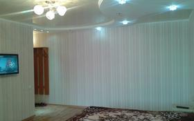 1-комнатная квартира, 30 м², 4/5 этаж посуточно, Аль-Фараби 32 — Каирбекова за 5 000 〒 в Костанае
