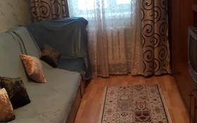 1-комнатная квартира, 12 м², 1/5 этаж помесячно, Елебекова 27 за 50 000 〒 в Алматы, Медеуский р-н