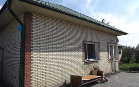 4-комнатный дом, 132 м², 8 сот., Береке — Вагонная за 23 млн 〒 в Караганде, Казыбек би р-н