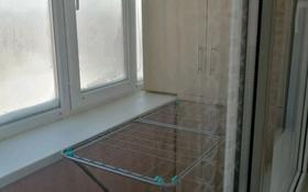 2-комнатная квартира, 45 м², 5/5 этаж, Жданова 46 за 12.5 млн 〒 в Уральске