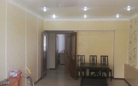 2-комнатная квартира, 58 м², 3/5 этаж, Спутник 7 за 12 млн 〒 в Капчагае