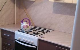 3-комнатная квартира, 55.5 м², 3/5 этаж, Фрунзе 3 за 10 млн 〒 в Рудном
