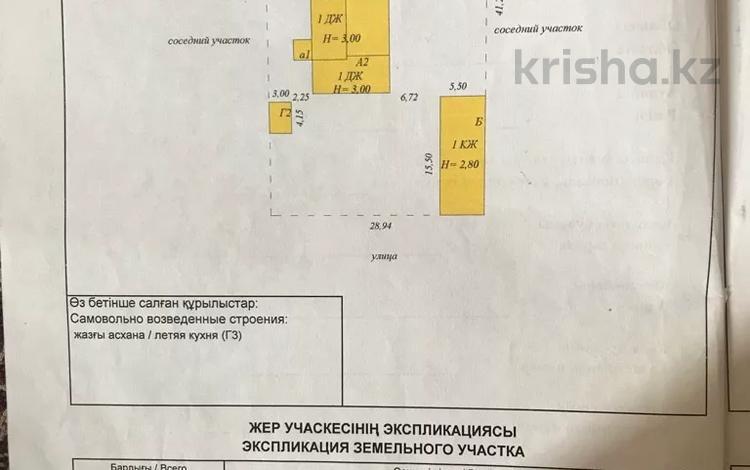 5-комнатный дом, 110 м², 10 сот., Акшагыл 5Б за 32 млн 〒 в Нур-Султане (Астана), р-н Байконур