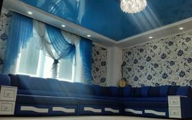 7-комнатный дом, 170 м², 4 сот., проспект Каржаубайулы 169 — Кабылбаева за 28 млн 〒 в Семее