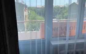 3-комнатная квартира, 56 м², 5/5 этаж, 3 мкр 21 за 12 млн 〒 в Капчагае