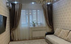 3-комнатная квартира, 90 м², 7/9 этаж, мкр Нуркент (Алгабас-1), Нуркен за 35 млн 〒 в Алматы, Алатауский р-н