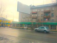 Магазин площадью 1600 м²