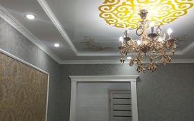 3-комнатная квартира, 65 м², 2/2 этаж, Тусипбекова 17 за 14 млн 〒 в Жезказгане