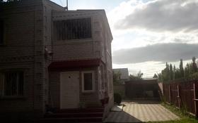 8-комнатный дом, 280 м², 12 сот., ул М.Горького за 85 млн 〒 в Павлодаре