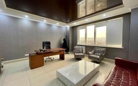 Офис площадью 170 м², проспект Аль-Фараби 7к5А — Козыбаева за 125 млн 〒 в Алматы, Бостандыкский р-н