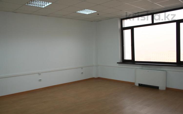 Офис площадью 150 м², Пр. Абая за 3 200 〒 в Алматы, Алмалинский р-н